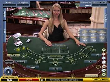 menu casino bregenz